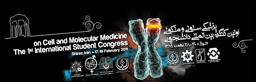 1ST INTERNATIONAL STUDENT CONGRESS ON CELL & MOLECULAR MEDICINE